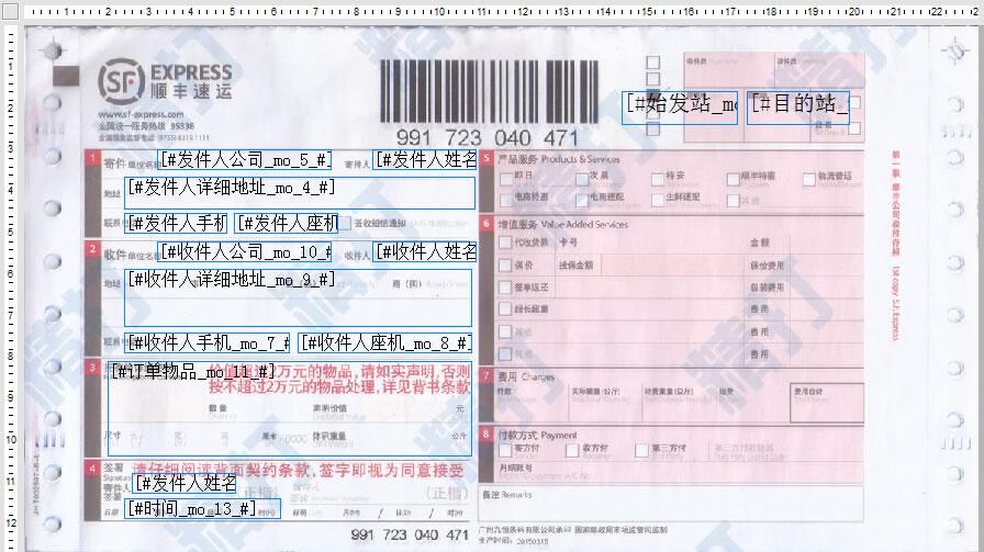 2ccd8efd3b3accb3eaed1895cc53a131.jpg