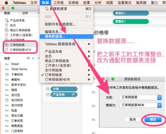 :Users:davidwu:Desktop:练习7.jpg