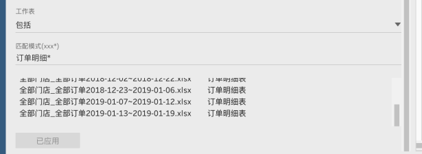 屏幕快照 2019-01-22 下午10.26.35.png