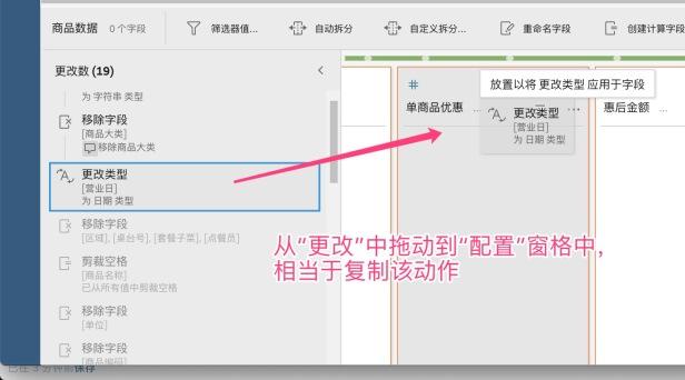 :Users:wuyupeng:Desktop:屏幕快照 2019-01-22 下午10.32.22.jpg