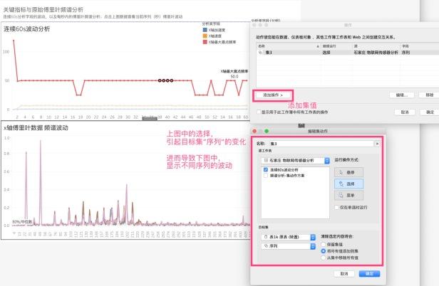 物联网传感器 3.jpg