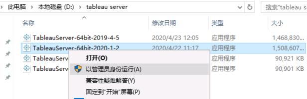 0 run as adminsitrator Snipaste_2020-04-27_11-10-11